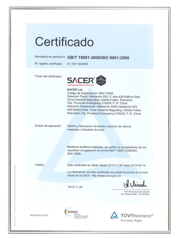 ISO-Spain.jpg